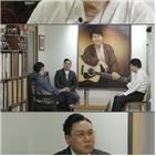 송창식,이상민,송가인