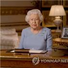영국,여왕,대전,전승기념일,행사,코로나19