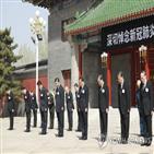 중국,코로나19,주석,양회,성과,대응,공산당