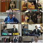 송창식,음악,이상민,늦둥이,레전드,시청자,상마,만남