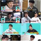 이영자,매니저,참견,모습,실수,시청률,선사