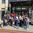 한국보육원,어린이날