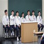 형님,시청률,방송,기록,멤버,김호중
