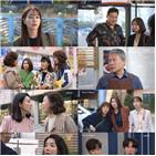 윤규진,송나희,모습