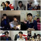 남승민,영탁,정동원,아내,공개
