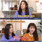 김경란,박은혜,표정
