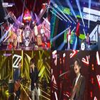 2Z,활동,컴백,타이틀곡