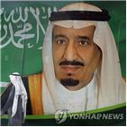 사우디,발표,정부,감소,긴축,가격,재정수입,보조금,이번