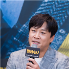 액션,차태현,번외수사,형사,영화,이선빈,강효진,작품