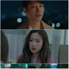장면,하진,문가영,김동욱,기억,기억커플
