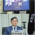 코로나19,세계,사장,공영방송,KBS,공영방송사