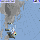 태풍,일본