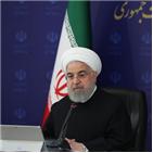 이란,베네수엘라,미국,원유,시리아,정부,강화,대가,관계
