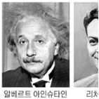 양자역학,쇼어,양자컴,양자,알고리즘