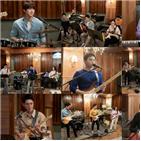 밴드곡,캐논,배우,시청자,연주,모습,과거