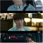 박경순,차량,배무혁,팀원