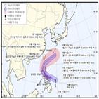 태풍,봉퐁,부근,필리핀