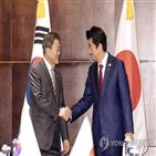 한국,정부,신문,한일,일본