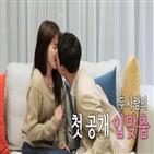 노정진,김경란,김태진,사랑,게임,사람,부산