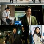 지선우,부부,세계,김희애,이태오,박해준,한소희,감정,마지막,선택