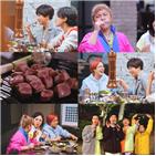 박세리,언니,인생,맛집,밥블레스유2,공개,방송,번호,대창