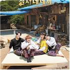 삼시네세끼,합숙,방송,라이프,공개
