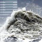 태풍,봉퐁,발생,필리핀