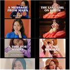 신지윤,위클리,걸그룹,박소은,조아
