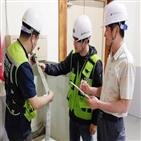 협력사,화재,LG전자,관리,점검,예방