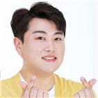 김호중,영화