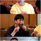 이영자,매니저,민팀장,먹방