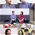 오윤아,이민정,참치강된장,스토,공개,배우