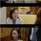 지영원,한우주,상처,박예진,이시준