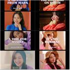 위클리,신지윤,공개,박소은,조아,캐릭터