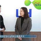 최진석,권성은,규모,택지,예정,서울,기업,과천,지금