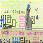 강효준,공연,음악회,베란다,주민