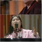 레전드,송가인,이상민