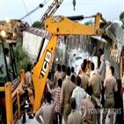 트럭,노동자,인도,이주,사고,열차,정부