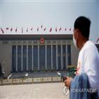 중국,정책,발행,재정,경기,완화,경제,부채,올해,코로나19