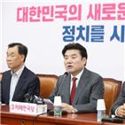 의혹,한국당,대표,당선자