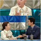 김수미,신현준,라디오스타,가족,입담,사람