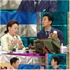 신현준,정준호,라이벌,가방