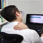 통증,근막동통증후군,증상,근육,어깨,호소