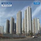 서울,집값,하락,인터뷰,수요