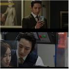 사빈,어게인,이수혁,수혁,데이트,사람