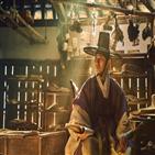 한국,킹덤,국제에미상,프로그램