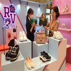 판매,비비,면세점,로저,브랜드,롯데백화점,재고,백화점