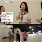 홍영주,함소원,안무,박명수,의상