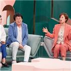 개그맨,박미선,결혼