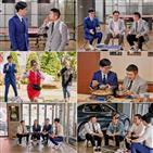 김신영,조세호,단짝,자기님들,대표,자기,디자이너,송은이,짝꿍